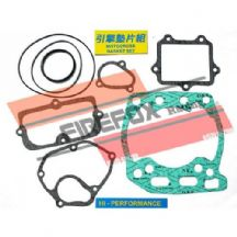 Suzuki RM250 2006 - 2008 Mitaka Top End Gasket Kit
